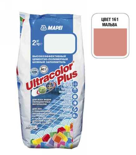 Mapei . MAPEI № 161 2кг мальва (розовый)